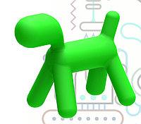 Собачка, арт объект, фото 1