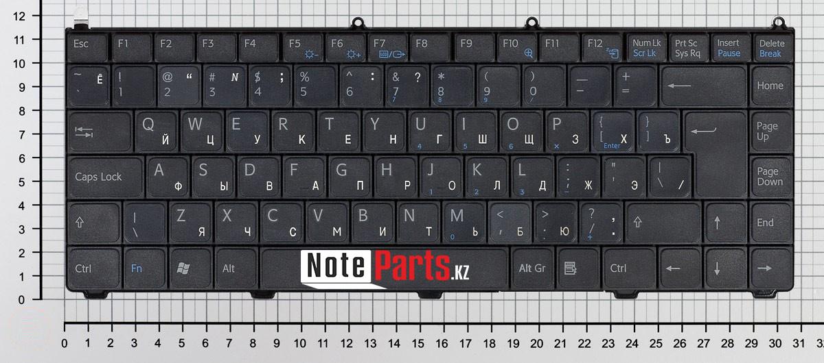 Клавиатура для ноутбука Sony Vaio VGN-AR