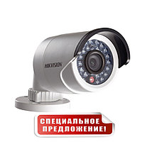 Уличная IP камера HikVision DS-2CD2022WD-I