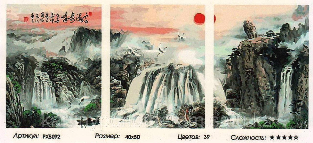 """Картина по номерам """"Водопад в туманной дымке"""", триптих"""