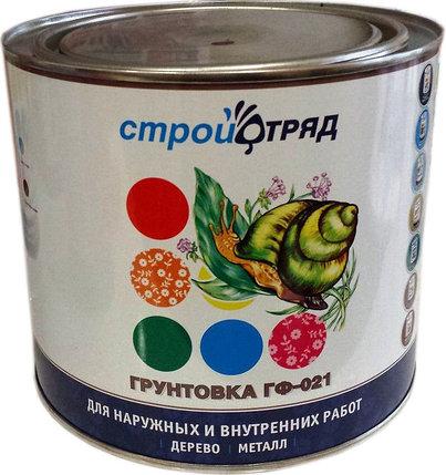 ГРУНТ ГФ-021 серый 2,7 кг СТРОЙОТРЯД , фото 2