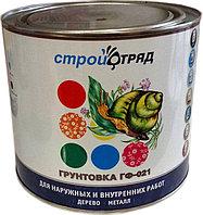 ГРУНТ ГФ-021 красно-коричневый 2,7 кг