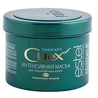 Интенсивная маска для поврежденных волос Estel Curex Therapy 500 мл.