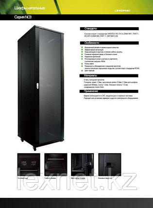 Шкаф напольный 42U, 600*600*2000,  цвет чёрный, передняя дверь стеклянная (тонированная), 3 полки, блок вентил, фото 2