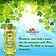 Детское массажное масло с оливковым маслом (Olive Massage Oil DermoViva), 200 мл., фото 2