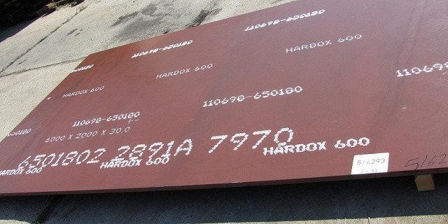 Лист Hardox 600 б.30х2000х6000 мм, фото 2