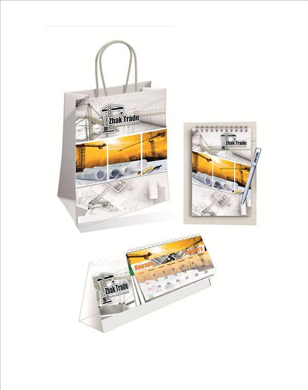 Пакеты, папки, календари по индивидуальному заказу