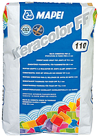 Затирка для плитки Mapei - Keracolor FF