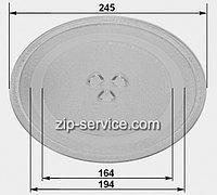 Тарелка для микроволновки LG, Panasonic и других, фото 2