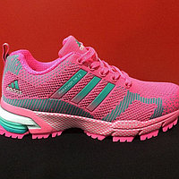 Adidas Marathon for women