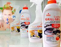 Отзыв и опыт применения продукта: 128-0 Cooky Grill (Куки Гриль) средство для чистки гриля и духовых шкафов. Концентрат