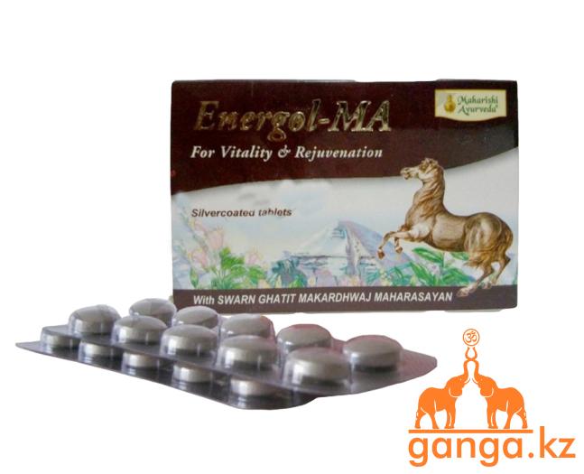 Энергол-Ма тонизирующее средство (Energol-MA Maharishi Ayurveda), 20 таб.