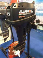 Earrow Enduro 15hp,2-stroke