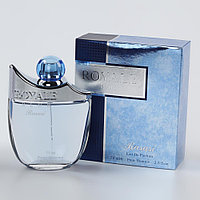 Royale Blue Rasasi для мужчин 75 мл