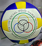 Мяч волейбольный Mikasa  vl200, фото 2
