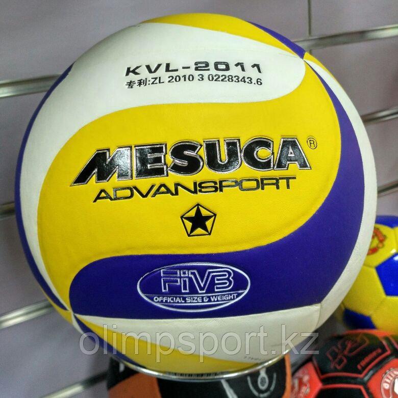 Мяч волейбольный Mesuca KVL