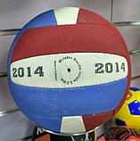 Мяч волейбольный Mikasa 2014, фото 2