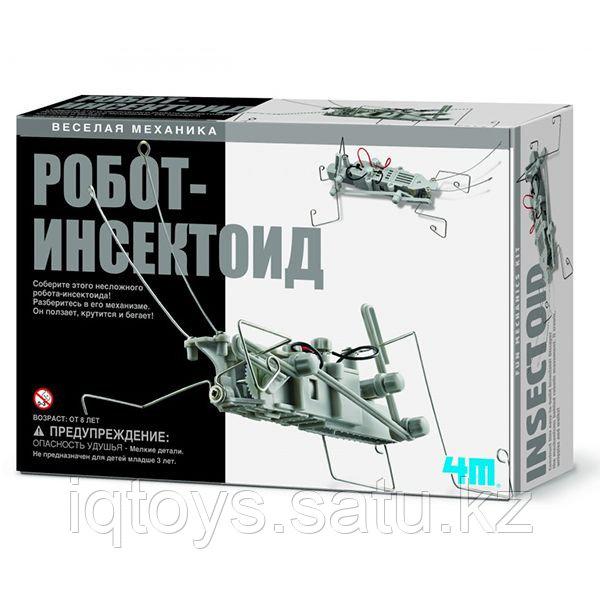 4m Робот инсектоид