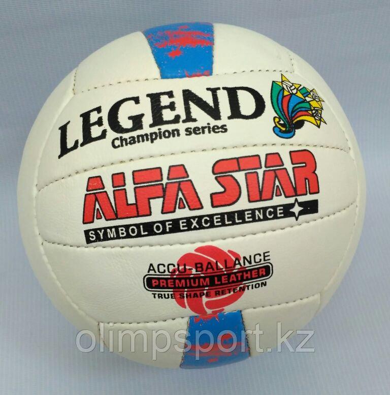 Мяч волейбольный Alfa Star