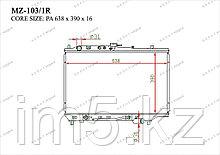 Радиатор  Mazda 323. BG 1989-1994 1.6i / 1.8i Бензин
