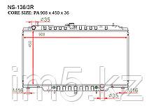 Радиатор  Nissan Safari. Y61 1997-2010 4.5i V6 Бензин
