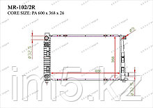 Радиатор  Mercedes A-Класс. W168 1997-2004 1.6CDi / 1.7CDi Дизель