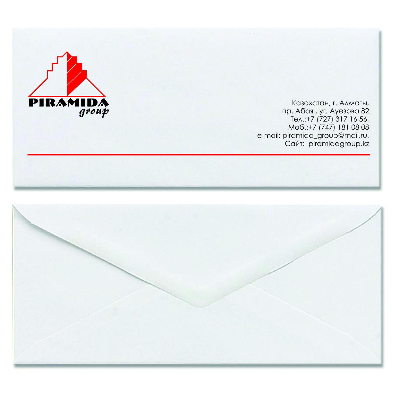 Конверт печать на конвертах изготовление конвертов по индивидуальному заказу