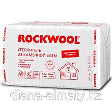 Базальтовая плита ROCKWOOL Эконом 1000x600x50