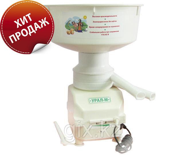 Сепаратор-сливкоотделитель Урал-М