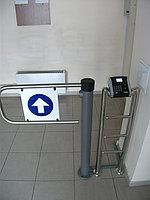 Установка биометрической системы учета рабочего времени и контроля доступа -1