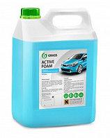 "Активная пена ""Active Foam"" (канистра 5,5 кг) GRASS"