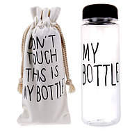 Бутылка This is my Bottle черная