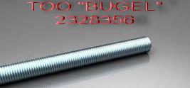 Шпилька DIN 975 8*1000 кл.пр. 8.8