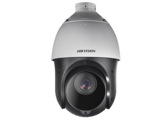 PTZ-камера Hikvision DS-2AE4123TI-D, фото 1