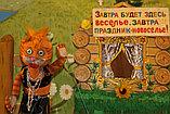 Кукольные спектакли в Алматы, фото 5