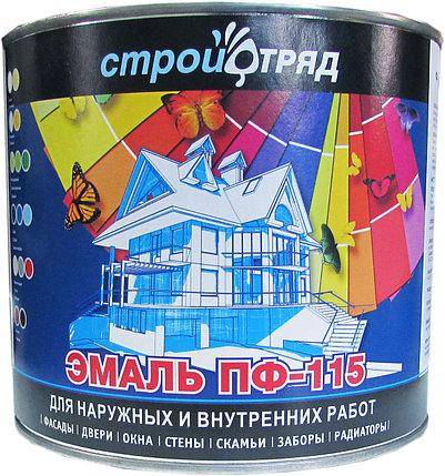ЭМАЛЬ ПФ-115 белая 0,9 кг, фото 2