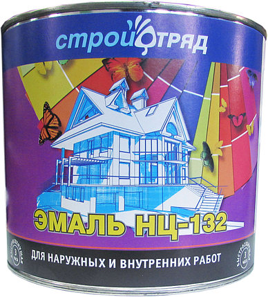 ЭМАЛЬ НЦ-132 желтая 1,7 кг, фото 2