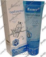 Скраб для лица с гиалуроновой кислотой от морщин. Бэлисс