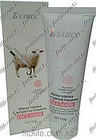 Маска-пленка с экстрактом плаценты. Бэлисс