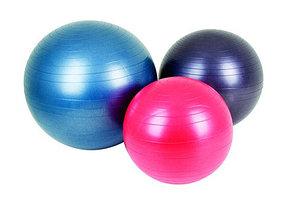 Фитбол, мяч для фитнеса d65см