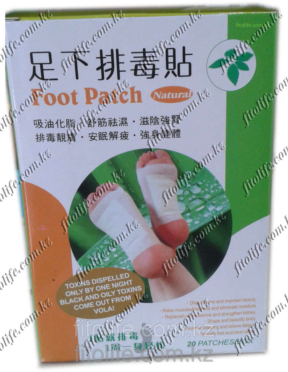 Детоксикационный пластырь Foot Patch, Алоэ