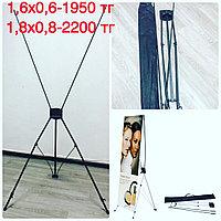 160х60 см. 1950 тенге Х-баннер, мобильный Х-стенд, растяжка, паучек, паук, Алматы