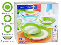 Столовый сервиз Luminarc Simply Colors Green 19 пр.