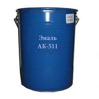 Эмаль АК-511 для разметки дорог и паркингов