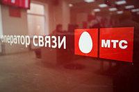 МТС планирует развернуть сети 3G и 4G на всех станциях московского метро