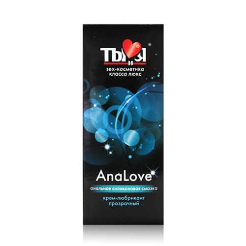 Анальная силиконовая крем-смазка Analove 20г