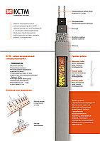 Саморегулирующийся нагревательный кабель 30КСТМ2-Т, 30 Вт/м