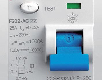 Высокие показатели: –– на устройстве нанесена лазерная маркировка с указанием номинальной отключающей способности и дифференциальной отключающей способности: Im=IΔm= 1000 А –– совместимость с устройством защиты от токов короткого замыкания с номинальным током 100 А =10000 А.