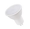 Лампа светодиодная ECO MR16 софит 7Вт 3000К  GU5.3 IEK