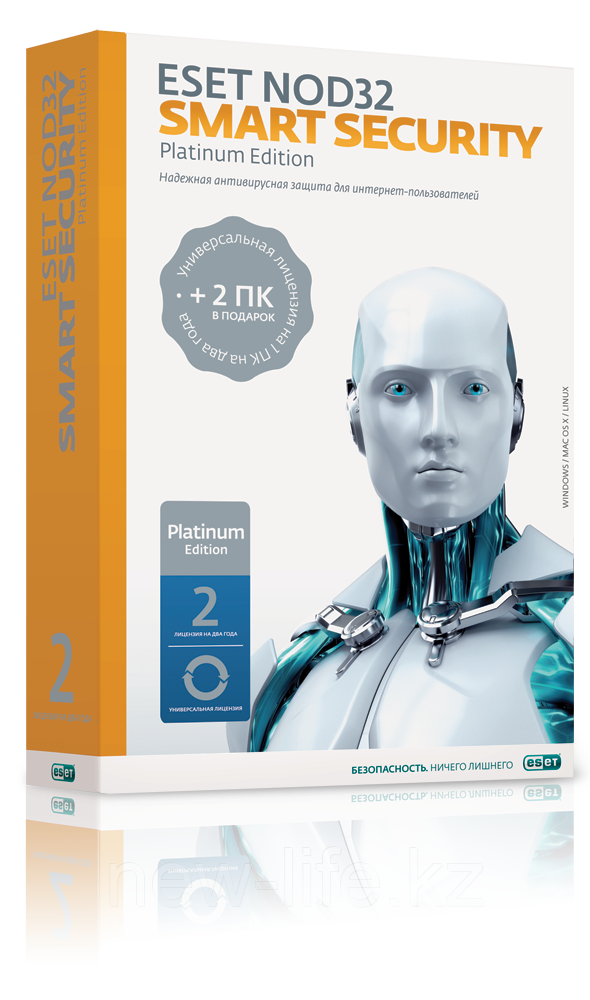 Eset Nod Smart Security